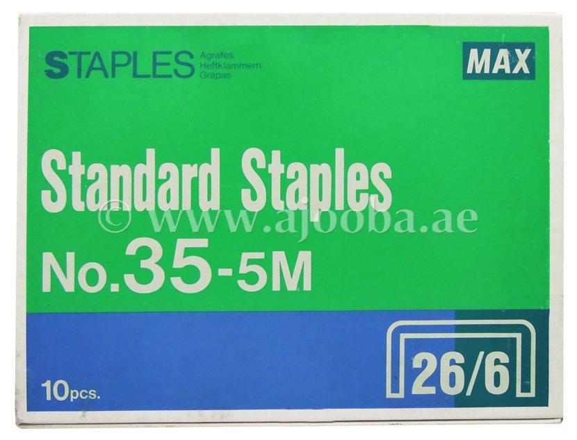 Office supplies desktop items staples max for Staples custom t shirts