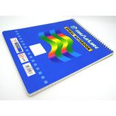 Sinarline Spiral Notebook 7x9 SP03888