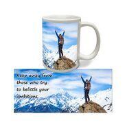 Motivational Mug 2104