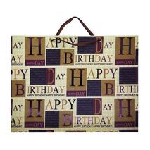 Gift Bag X Large YM-H-530-L-2