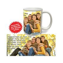 Personalised Pictorial Mug Family PP FM 1204