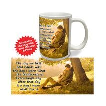 Personalised Pictorial Mug Love PP LM 1104