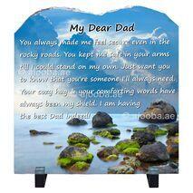 Dad You Always D ST 1903 ( 20 CM x 20 CM )