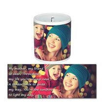 Personalised Money Bank PMB 7207