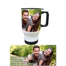 Personalised Tumbler Mug PTM 7655