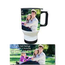 Personalised Tumbler Mug PTM 7653