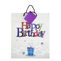 Gift Bag Large GBL 009