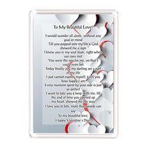 To My Beautiful Love 4 x 6 Frame