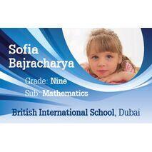 Personalised School Label 097