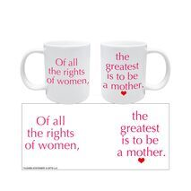 Mother's Day Mug MD 7806