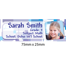 Personalised School Book Label Small PS BLS 0072