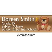 Personalised School Book Label Small PS BLS 0075