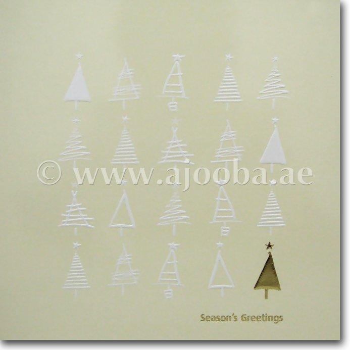 Corporate Christmas Cards.Corporate Christmas Card Ccc 5017