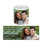 Personalised Money Bank PMB 7206