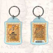 Birthday Gift Keyrings Zodiac Star Sign Keyrings 24 Dec Capricorn
