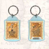 Birthday Gift Keyrings Zodiac Star Sign Keyrings 31 Dec Capricorn