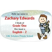 Personalised School Label 005