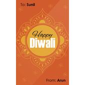 Diwali Design Gift Tag 100
