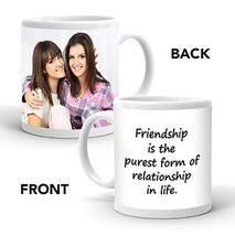 Ajooba Dubai Friendship Mug 9126