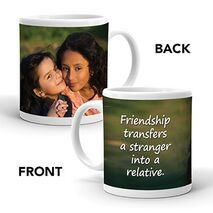 Ajooba Dubai Friendship Mug 9143