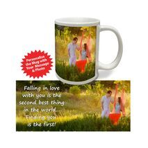 Personalised Pictorial Mug Love PP LM 1101