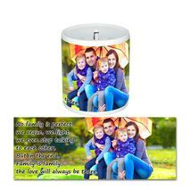 Personalised Money Bank PMB 7203