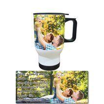 Personalised Tumbler Mug PTM 7652
