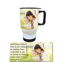 Personalised Tumbler Mug PTM 7656