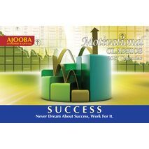 Success Motivational Desk Calendar