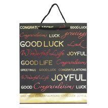 Gift Bag Large GBL 003