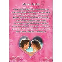 Valentine Card Love 008