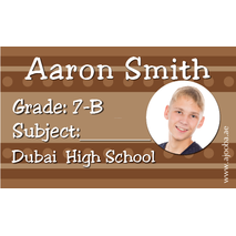 40 Personalised School Label 0231