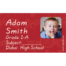 40 Personalised School Label 0234