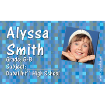 40 Personalised School Label 0239