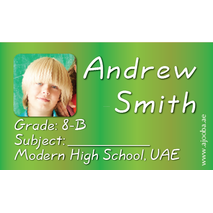 40 Personalised School Label 0245