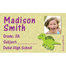 40 Personalised School Label 0248