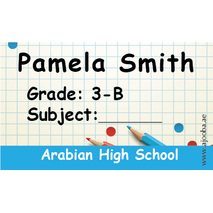 40 Personalised School Label 0257
