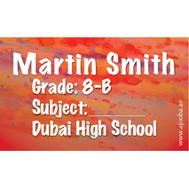 40 Personalised School Label 0259