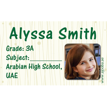 40 Personalised School Label 0282