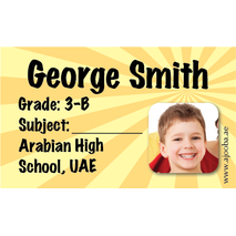 40 Personalised School Label 0291