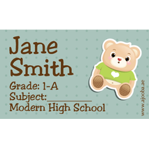 40 Personalised School Label 0301