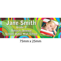 Personalised School Book Label Small PS BLS 0061