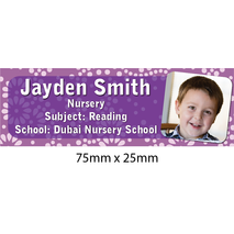 Personalised School Book Label Small PS BLS 0062