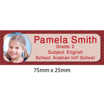 Personalised School Book Label Small PS BLS 0070