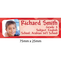 Personalised School Book Label Small PS BLS 0071