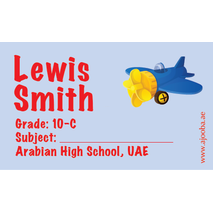 40 Personalised School Label 0314