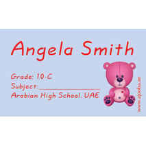 40 Personalised School Label 0315