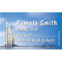 40 Personalised School Label 0342