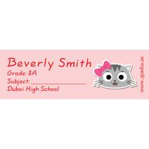 72 Personalised School Label 0118