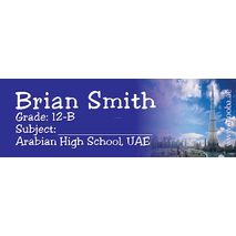 72 Personalised School Label 0140